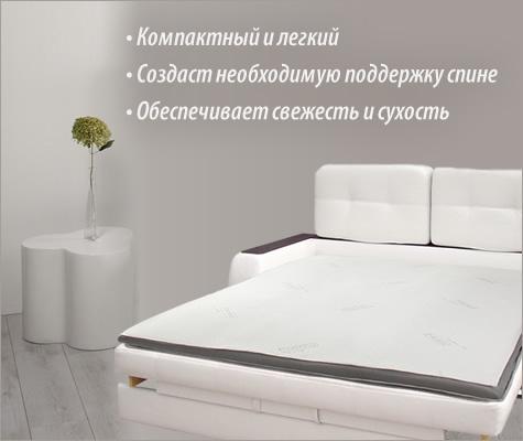 Купить матрас для дивана Москва