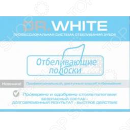 фото Полоски отбеливающие Purewhite Dr. White, Отбеливающие средства для зубов