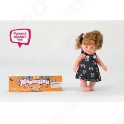фото Кукла Tongde В72278 «Малышка», Куклы