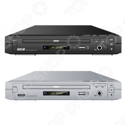 фото Плеер DVD Mystery Mdv-742Um, купить, цена