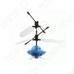 Вертолет на ИК управлении «НЛО»