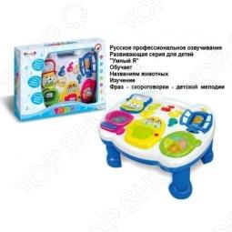 фото Столик развивающий Zhorya Х75267, Соковыжималки ручные