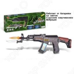 фото Автомат Zhorya Х75277, Другое игрушечное оружие