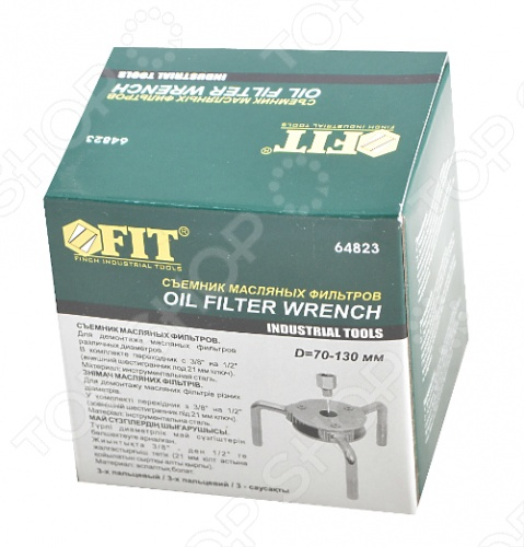 Съемник для масляных фильтров Fit 64823 - фото 3