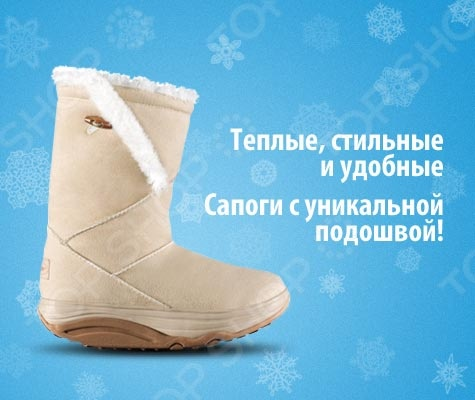 Сапоги Walkmaxx