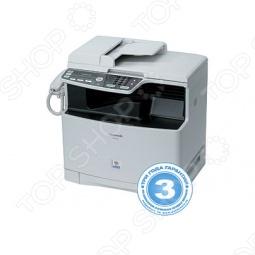 фото Многофункциональное устройство Panasonic Kx-Mc6020Ru, Многофункциональные устройства