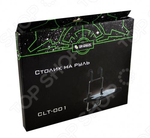 Столик автомобильный 31 ВЕК CLT-001 - фото 10