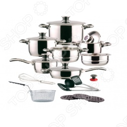 фото Набор посуды Bergner (21 предмет), Наборы посуды для готовки