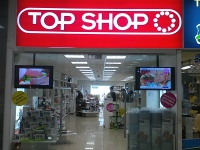 расположение магазина TOP-SHOP, город Москва