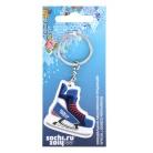 Купить Брелок «Хоккейный конек» «Sochi 2014»