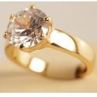 Купить Кольцо «Путеводная звезда»