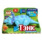 Купить Игрушка интерактивная Поезд Динозавров «Трицератопс Тэнк»