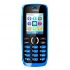 Купить Мобильный телефон Nokia 112