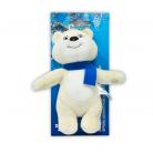 Купить Брелок-талисман Sochi 2014 «Белый мишка с шарфом» 12 см