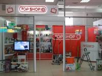 расположение магазина TOP-SHOP, город Нефтекамск