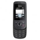 Купить Телефон Nokia GSM 2220s