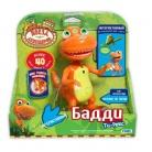 Купить Игрушка интерактивная Поезд Динозавров «Ти-Рекс Бадди»