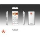Купить Телефон для пожилых белый