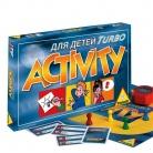 Настольная игра Activity Turbo