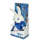 Купить Мягкая игрушка Sochi 2014 «Зайка с бантом» 20 см