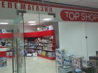 расположение магазина TOP-SHOP, город Ростов-на-Дону