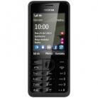 Купить Мобильный телефон Nokia 301