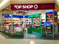 расположение магазина TOP-SHOP, город Иркутск