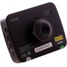 Купить Видеорегистратор Lexand LR-5100