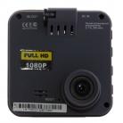 Купить Видеорегистратор Lexand LR-1700