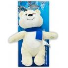 Купить Игрушка-брелок Белый мишка «Sochi 2014» 12 см