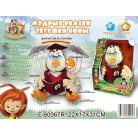 Купить Игрушка интерактивная Shantou Gepai «Мудрые сказки тетушки Совы»
