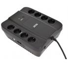 Купить Источник бесперебойного питания Powercom SPD-650U