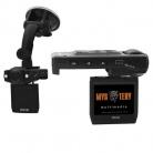 Купить Видеорегистратор Mystery MDR-650