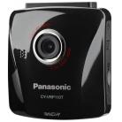 Купить Видеорегистратор Panasonic CY-VRP110T4