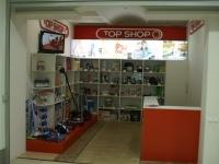 расположение магазина TOP-SHOP, город Иваново