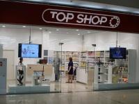 расположение магазина TOP-SHOP, город Нижний Новгород