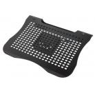 Купить Подставка для ноутбука PC Pet NBS-21C