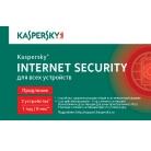 Купить Антивирусное программное обеспечение Kaspersky Kaspersky Internet Security Multi-Device Russian Ed. 2-Device, 1 year, Renewal Card
