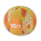 Купить Антистресс мячик малый Образ Игр