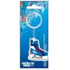 Купить Брелок «Фигурный конек» «Sochi 2014»