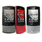 Купить Мобильный телефон Nokia 303 Asha