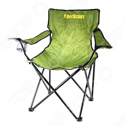 фото Кресло кемпинговое раскладное с подлокотниками BOYSCOUT в чехле, купить, цена