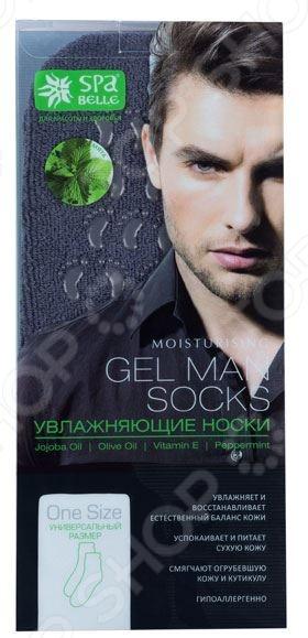 Увлажняющие гелевые мужские носки Spa Belle Мята