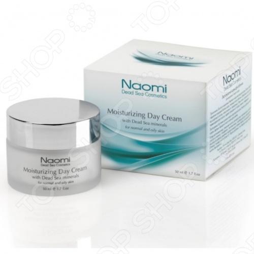 Крем для лица увлажняющий Наоми с минералами Мертвого моря (Naomi)