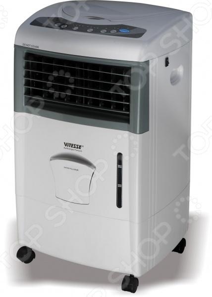 Bio-klimatizator-Vitesse-VS-867-Ucenennyj-tovar-407653