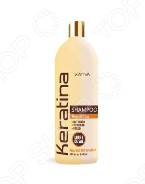 Шампунь укрепляющий с кератином для всех типов волос Kativa