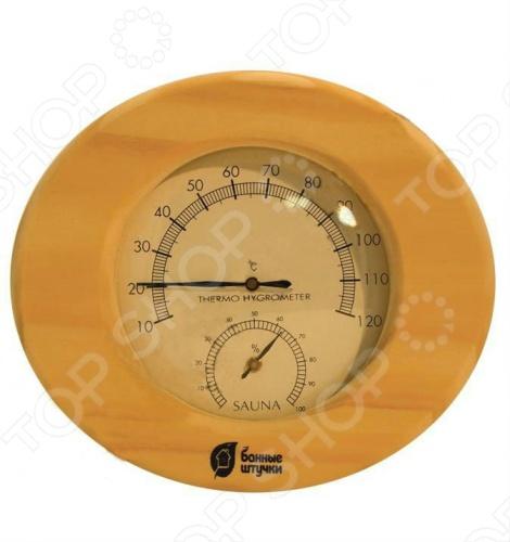 Термометр для бани и сауны Банные штучки в деревянном корпусе с гигрометром