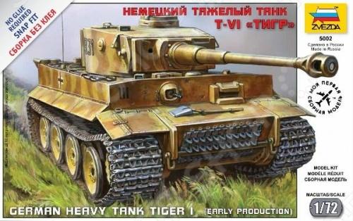 Сборная модель Звезда немецкий танк Т-VI «Тигр»
