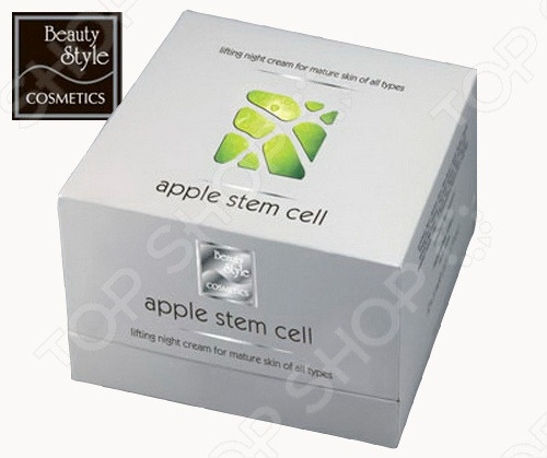 Крем для лица лифтинговый Beauty Style Apple Stem Cell