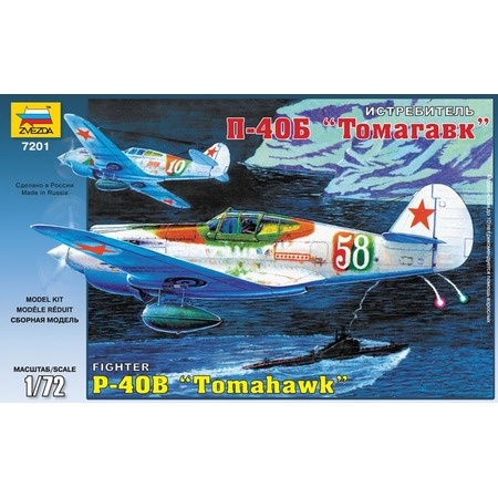 Купить Сборная модель Звезда Самолет «Томагавк»